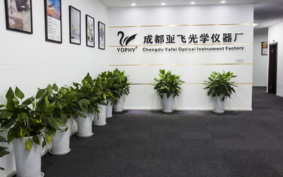 Chengdu Yafei Optical Instrument Factory